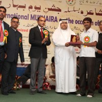 IABJ awarded two Urdu Poets
