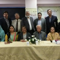 International Mushaira
