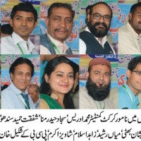 Iqbal Stadium Pakistan Cup Sjaf Award Distribution Cermoney