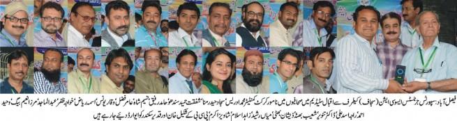 Iqbal Stadium Pakistan Cup Sjaf Award Distribution Cermoney