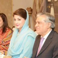 Ishaq Dar and Maryam Nawaz