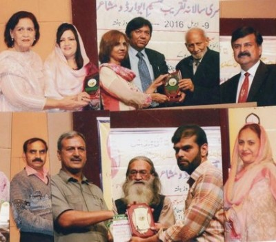 Jugnu International 2nd Award Event
