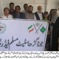 Junagadh News