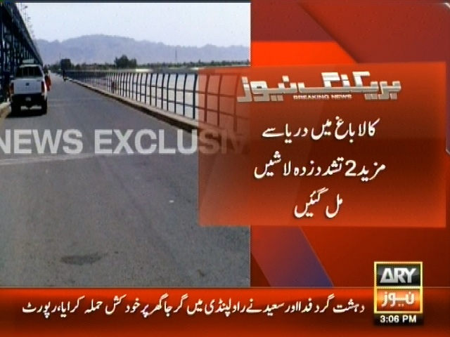 Kalabagh dam,Bodies Found– Breaking News – Geo
