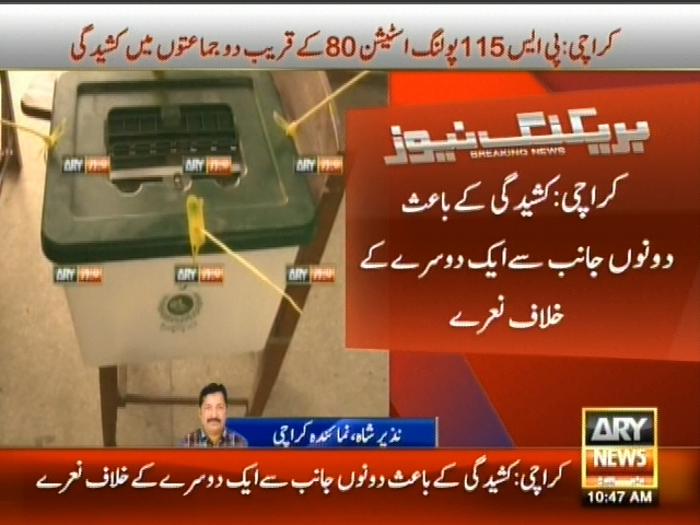 Karachi Parties Stress– Breaking News – Geo