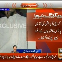 Karachi Violence– Breaking News – Geo