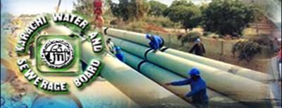 Karachi Water and Sewerage Board