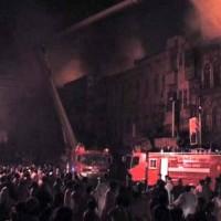 Karachi fire,