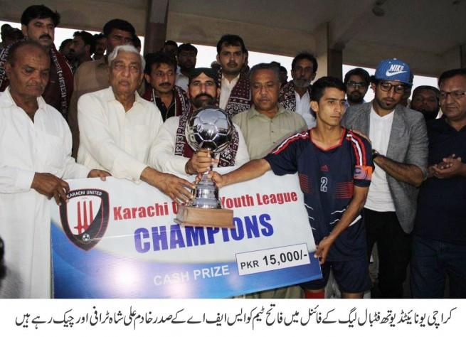 Karachi united Football