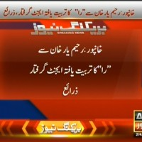 Khanpur– Breaking News – Geo