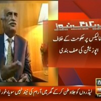 Khursheed and Mehmood Qureshi– Breaking News – Geo
