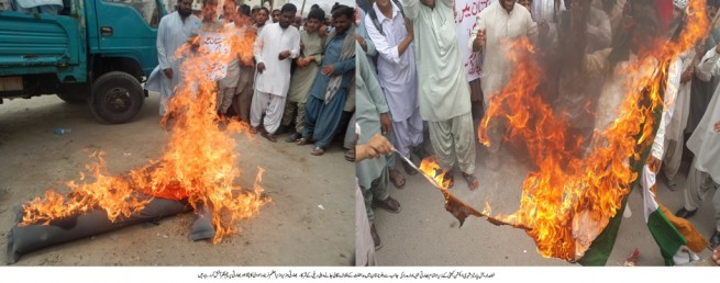 Khuzdar National Party Protest