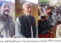 Khuzdar National Party Rally