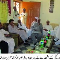 Kotla Arab Ali Khan News (1)