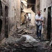 Kunduz Hospital Attack
