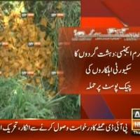 Kurram Agency– Breaking News – Geo