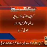 MQM Press Conference– Breaking News – Geo