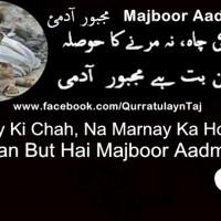 Majbur Aadmi