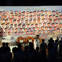 Martyrs Gayari Sector