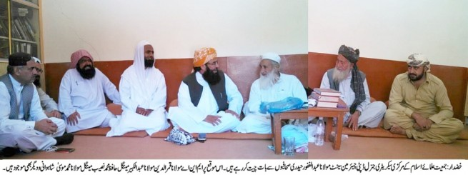 Maulana Abdul Ghafoor Haidari Press Cofrence