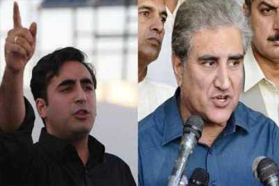 Mehmood Qureshi and Bilawal