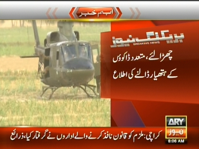 Military – Breaking News – Geo