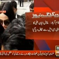 Model Ayan Ali– Breaking News – Geo