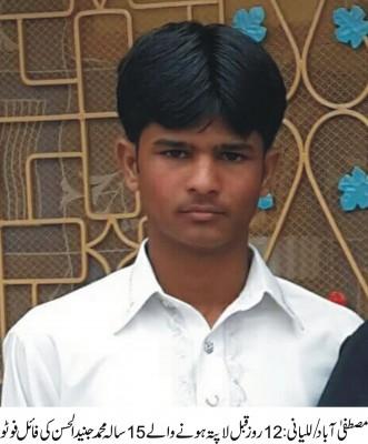 Mohammad Junaid Hassan