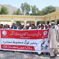 Mohmand Agency Explosives Awareness Function Walk