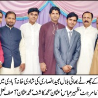 Mohsin Majid Ansari Brother Bilal Majid Ansari Marriage