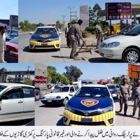 Motor Way Police Taxila