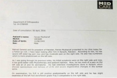 Musharraf Fake Medical Certificate