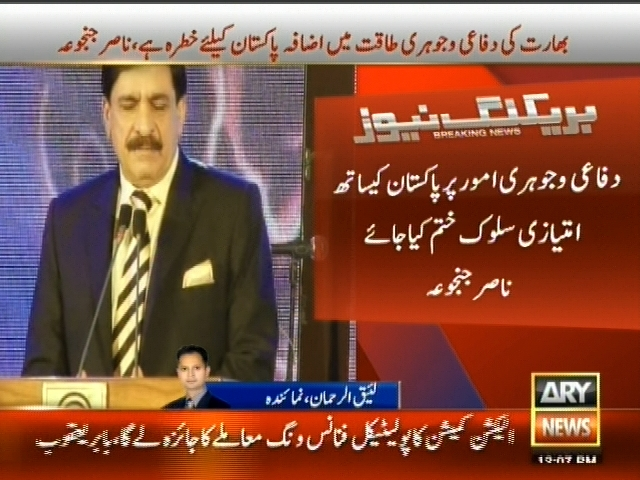 Nasir Janjua– Breaking News – Geo