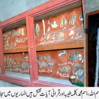 Natural Stones Taxila