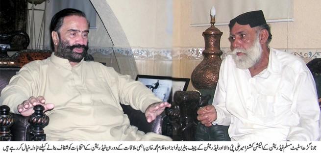 Nawabzada Ghulam Muhammad and Ameer Patti