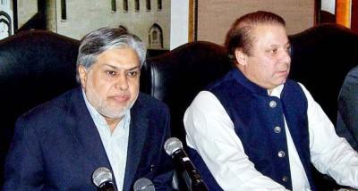 Nawaz and Ishaq Dar