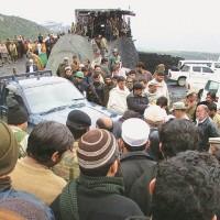 Orakzai Agency Mine Blast