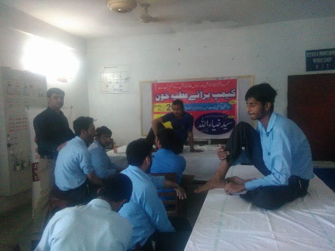 Oriental College Kharian Blood Donor Camp
