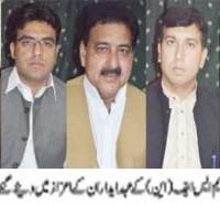 PMLN Bhimber News