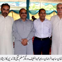 PMLN Leaders Taxila