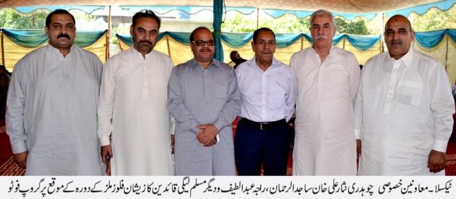 PMLN  Leaders Taxila
