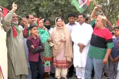 PPP Workers