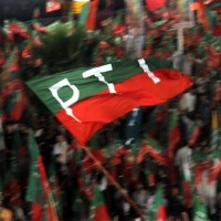 PTI Foundation Day