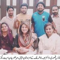 PTI Leader Group Foto