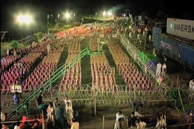 PTI Meeting Venue