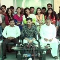 Pak Sar Zameen Party