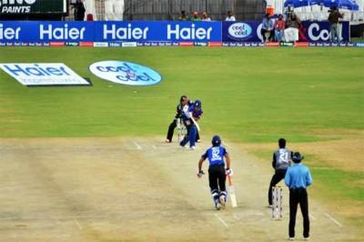 Pakistan Cup Match