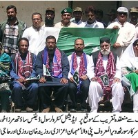 Pakistan Day Function