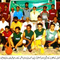 Pakistan Day Sports Festival