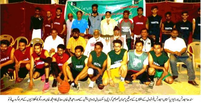 Pakistan Day Sports Festival